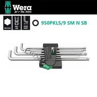 【Wera】德國Wera短頭超強型六角球頭扳手-9支組(950PKLS/9 SM N SB)