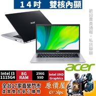ACER宏碁 A514-54-34EP【黑】i3-1115G4雙核心/14吋筆電/原價屋