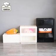 樹德側開式貨櫃收納箱摺疊置物箱折疊整理箱FB-6432S -大廚師百貨