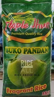Buko Pandan Rice 1kg repacked