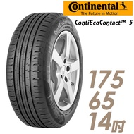 Continental(馬牌) 輪胎 ECO5- 175/65/14  適用VIOS YARIS等車型【車麗屋】