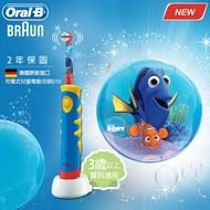 德國百靈 Oral-B 歐樂B 迪士尼充電式兒童電動牙刷 D10 台灣公司貨