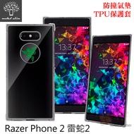 99免運 【愛瘋潮】Metal-Slim Razer Phone 2 雷蛇2 防撞氣墊TPU 手機保護套 軟殼
