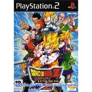 DragonBall Z Budokai Tenkaichi 2 (แผ่นไรท์) ใช้เล่นกับเครื่อง PlayStation 2 PS2 ที่แปลง