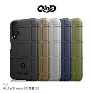 【愛瘋潮】99免運 QinD HUAWEI nova 5T/榮耀 20 戰術護盾保護套 背蓋 TPU套 手機殼 保護殼 鏡頭保護