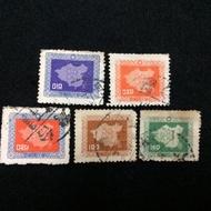 中華民國 台灣 光復大陸舊郵票共五枚