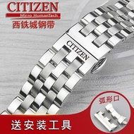 Citizen watch strap steel strap watch chain male metal strap stainless steel strap universal strap female