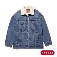 【LEVIS】女款 牛仔外套 / Baggy 復古極寬鬆版型 / Sherpa棉花絨 / 粉紅可拆式毛領