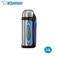【威利家電】【刷卡分期零利率+免運費】 象印SLIT攜帶型1000cc不鏽鋼真空保溫瓶(SJ-SD10)