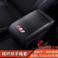 17-19款福斯Tiguan/Tiguan Allspacel裝飾改裝福斯中央扶手箱套配件
