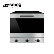 【SMEG】義大利商用蒸氣旋風烤箱(ALFA43GHK)