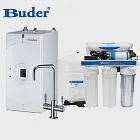 【普德Buder】BD-3004B 廚下型加熱器(贈RO-1504 五道式逆滲透純水機)