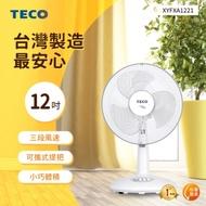 TECO東元 12吋 3段速機械式電風扇 XYFXA1221