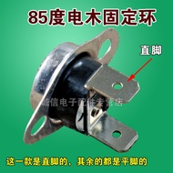 KSD301 drinking fountain water heater temperature control switch 85 degrees 10A250V