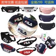 正品代購 FILA 腰包 LOGO 旅行包 小包  斜背包 單肩包 斐樂胸包 男女包包 側背包 斜挎包 暗袋 隨身包
