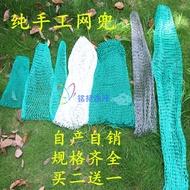 现货純手工編織網兜 抄網兜 漁網 撈網兜  尼龍線網頭撈魚網魚護網袋