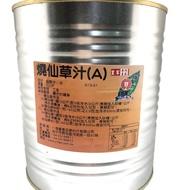仙草濃縮汁 仙草汁  仙草甘茶 仙草凍 燒仙草 燒仙草汁【一海香食品】
