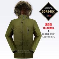 【美國 The North Face】送帽》Gore-Tex 男款連帽防水保暖800FPl鵝絨羽絨外套 35BJ
