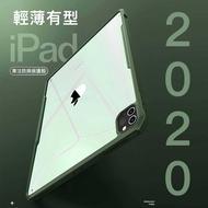 【XUNDD】甲殼蟲系列 四角防摔保護殼 For 2020 APPLE  iPAD PRO (11吋)