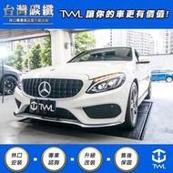 TWL台灣碳纖 Benz賓士 W205 AMG 前下巴前保桿車身飾條 鍍鉻 三件式 C300 C350 C400