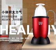 研磨機 耐歐小型家用電動食品磨粉機片研磨機五谷材粉碎機西打粉機 熱賣 新年特惠