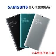 SAMSUNG Galaxy S10 全透視感應皮套 黑/白/綠
