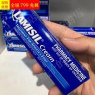 銷量冠軍 限時下殺 澳洲正品 Lamisil Cream  腳氣膏 香港腳 保養 腳氣軟膏 15g 批發價