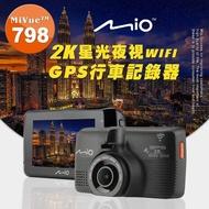 【MIO】Mio MiVue798 2K星光夜視 WIFI GPS行車記錄器(送-16G)