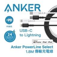 ANKER USB-C to Lightning傳輸充電線1.8M A8613公司貨