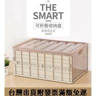 現貨 折疊收納箱 塑膠收納盒 儲物整理箱 多功能便攜儲物盒 車用收納箱 折疊收納籃 收納盒 可疊加收納箱 帶蓋子