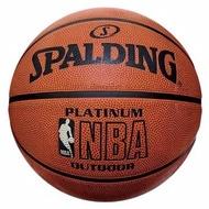 活動特惠中【H.Y SPORT】斯伯丁SPALDING 白金NBA PLATIMUN 籃球 7號 #SPA82012
