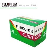 富士品牌館 FUJIFILM 富士 FUJICOLOR C200 200度 135 彩色 負片 傳統底片