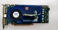 藍寶石X1950 PRO 256M 256bit DDR3 雙DVI 口高頻豪華版