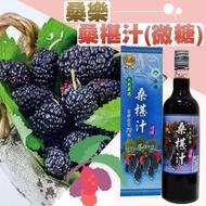 【花蓮市農會】桑樂 桑椹汁-微糖-600ml-瓶(1瓶組)