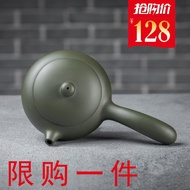 紫砂壺側把壺大容量日式茶壺宜興市純全手工綠泥唐羽壺紫砂側把壺