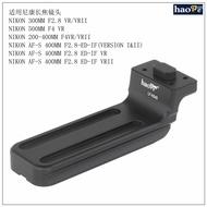 號歌長焦鏡頭 腳架環 快裝板 尼康 NIKON AF-S 400mm F2.8 VR