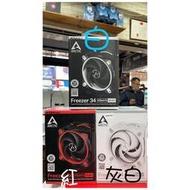 【太極數位】免運 樂 Arctic Freezer 34 eSports DUO雙12公分風扇CPU散熱器 灰白/紅
