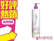 MATRIX 美傑仕 蘆薈塑型乳 250ML 捲髮 烘捲用◐香水綁馬尾◐