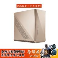 Fractal Design ERA ITX (ITX-CHP) 金/厚4.7/U高12(7)/ITX/機殼/原價屋