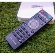 現貨賠本出清 安博盒子 遙控器 安博盒子 4代 5代 6代 7代 通用 學習遙控器 安博盒子通用 非語音遙控器