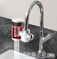 熱水器 免安裝即熱式電水龍頭快速加熱小廚寶廚房家用熱水器 - 交換禮物