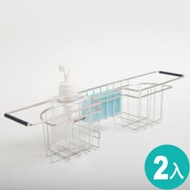 Peachy life 不鏽鋼水槽洗碗精側掛籃-2入組
