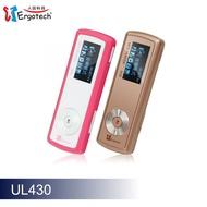 【人因科技】蜜糖吐司MP3多功能隨身聽 UL430