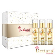 歐洲原裝Detiara 金鑽琥珀奢華美肌禮盒*1(20ML/瓶-3瓶/盒)