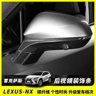 15-20 Lexus NX200 modified NX200t nx300h real carbon fiber rearview mirror trim body sticker