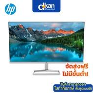"HP M24f 23.8"" Monitor Warranty 3 Years by HP"
