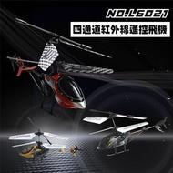【瑪琍歐玩具】四通紅外線直升機/L6021