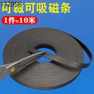 SUPER STRONG Neodymium Magnet magnet Rubber soft magnetic strip teaching teaching tack magnet patch magnetic strip stick
