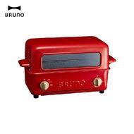 BRUNO BOE033 上掀式水蒸氣循環燒烤箱 上掀式烤箱 電烤盤 烤箱 烤盤 電烤爐 紅 原廠公司貨