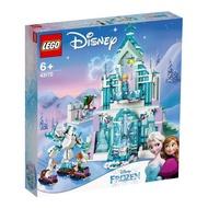 LEGO 43172 Elsa's Ice Palace